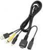 Кабель USB для Sony VMC-MD1