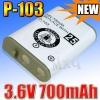 Аккумулятор к радиотелефону Panasonic HHR-P103 HHRP103 25 AT&T