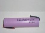 Аккумулятор Samsung  Li-Ion 18650  3,7V 2600 mAh
